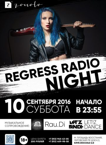 Regress radio night