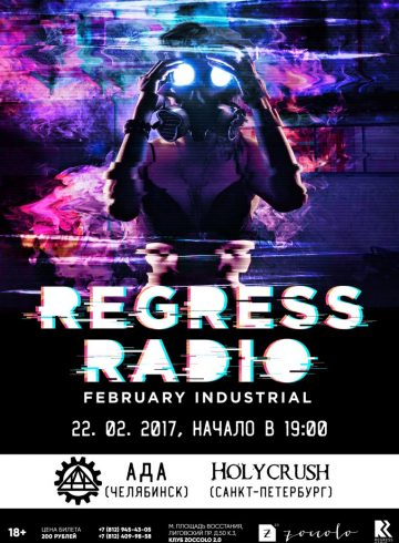 Regress Radio: <br>February industrial