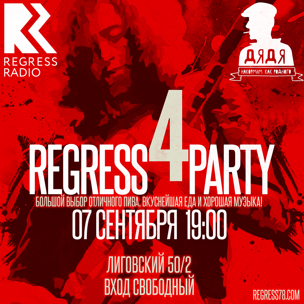 Regress4Party