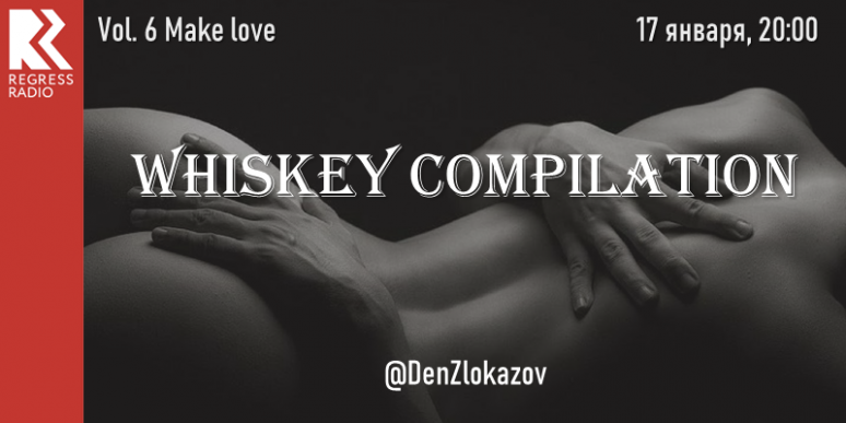 Whiskey Compilation – Vol.06 Make love