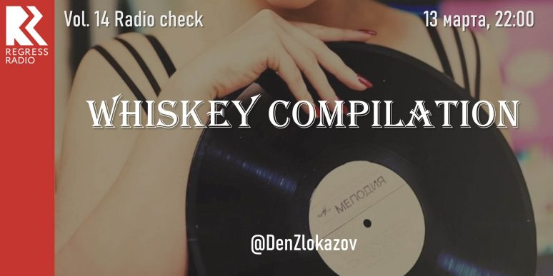 Whiskey Compilation – Radio Check