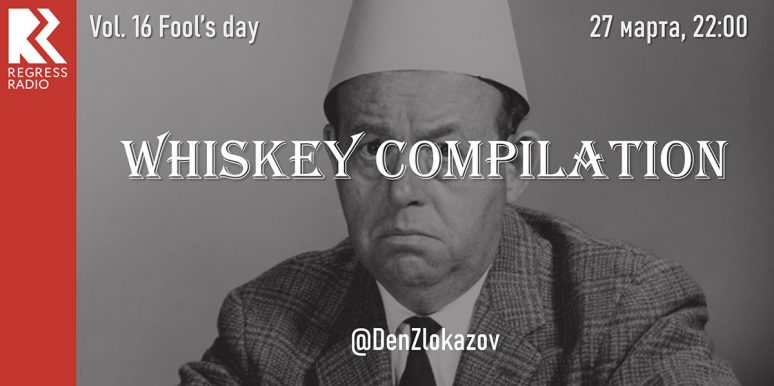 Whiskey Compilation – Fool's day