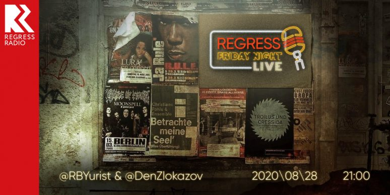 Regress Friday Night Live – 28082020