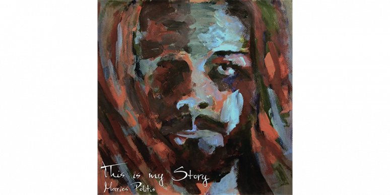 Marios Politis – This is My Story
